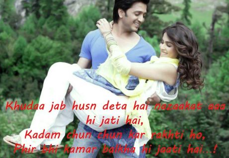 Love Shayari SMS for Whatsapp