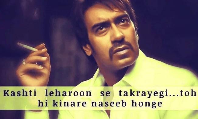 Ajay Devgan Dialogue
