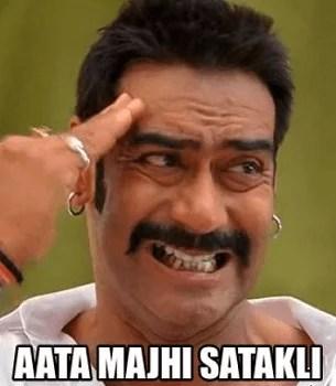 Ajay devgan funny dialogues