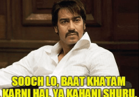 Ajay famous dialogues