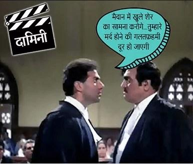 Damini Best Dialogues
