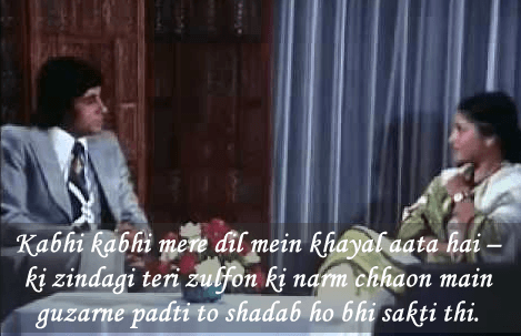 Kabhi Kbhi Best Dialogue