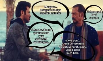 majanu bhai dialogues