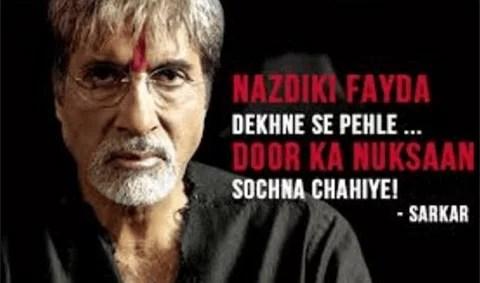 Sarkar Movie Dialogues