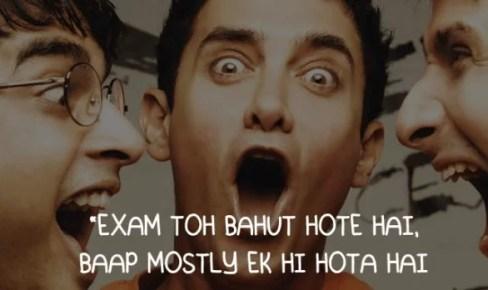 aamir khan dialogue