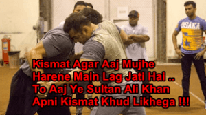 Sultan Awesome Dialogues