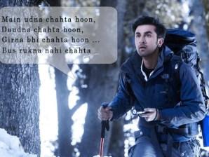Yeh Jawani Hai Deewani Inspitrational Dialogues