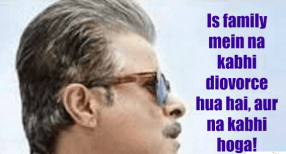 dialogues of dil dhadakane do