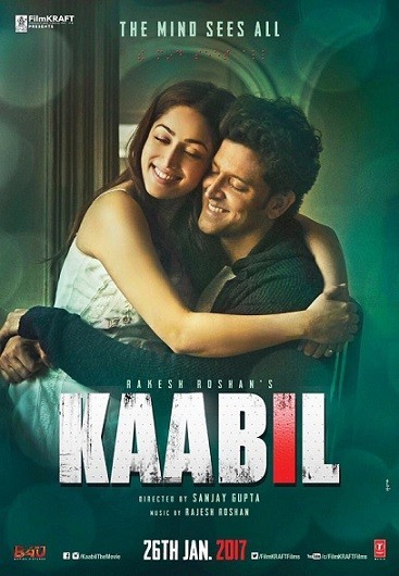 KAABIL Movie Poster