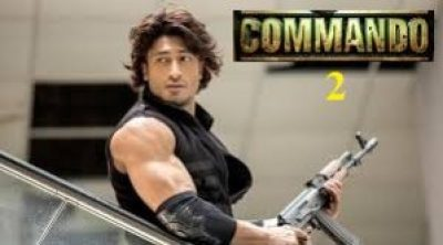 COMMANDO-2 First Look