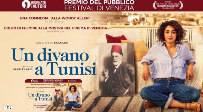 Un divano a Tunisi : 15.30 / 17.20 / 19.10 / 21.00