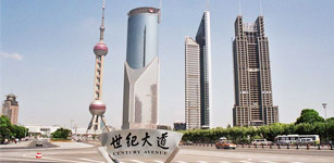 shanghai-pudong.jpg