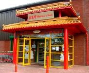 Matthews Foods Supermarket