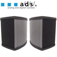 HIGH PERFORMANCE BOOKSHELF SPEAKERS