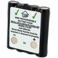 HIGH CAPACITY RECHARGEABLE NiMH BATTERY
