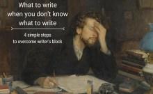 How to overcome writer's block