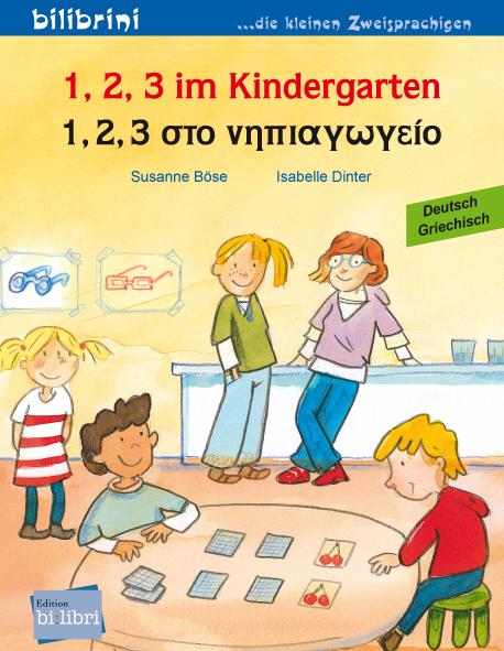 1, 2, 3 im Kindergarten