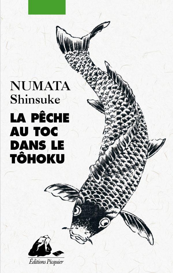 Pêche au toc dans le Tohoku
