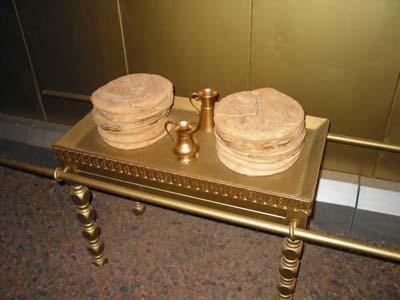 Resultado de imagen de panes de la ofrenda de las 12 tribus de israel