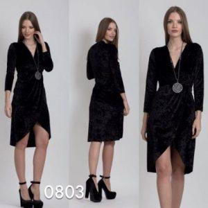 b5fa03611fb Μίνι, μίντι ή μάξι, καθημερινό ή βραδινό εδώ θα βρεις τα πάντα. Ξεκίνα τη  μέρα σου με ένα ζεστό, πλεκτό φόρεμα και τις over-the-knee μπότες σου.