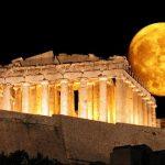 volta stin akropoli