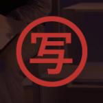 劇団 江戸間十畳 若手公演VOL.1 「プルーフ / 証明」舞台写真