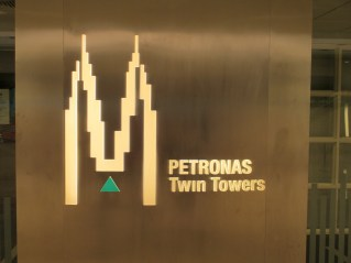 Petronas towers on our way to ministry