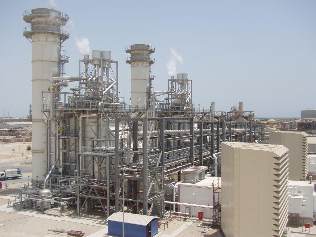 Edo-Azura power plans attracts World Bank, IMF interest