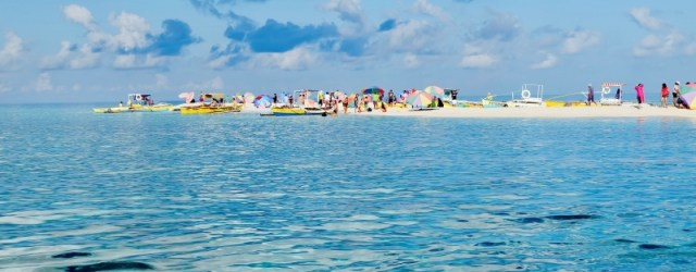 White Island sand bar Camiguin