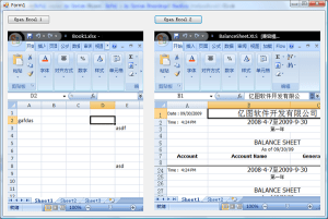 DsoFramer Enhancement  Better Choice to Embed Office