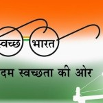 Clean India campaign chief of the Policy Commission report Chief Ministers' Sub-Group submitted to the prime minister
