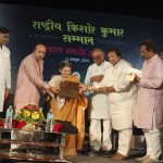 National Kishor Kumar Award