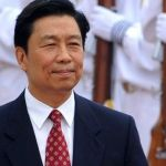 Visit of Vice President of the People's Republic of China to India