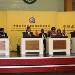 Second Forum on China-Africa Cooperation (FOCAC) Summit