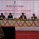 Textiles Minister launches ERP system of NHDC