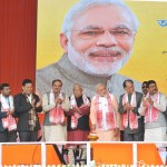PM dedicates to the nation, Brahmaputra Cracker and Polymer Limited, and wax plant of Numaligarh Refineries Ltd