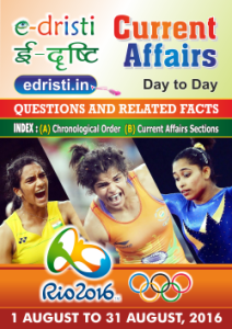 Edristi-Current-Affairs-Aug 2016