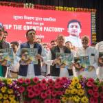 UP-A Growth Factory' coffee table book released by UP CM