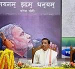 Sanskrit translation of select poems penned by PM Modi released