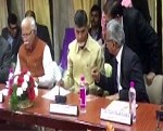 Haryana signs MoU with Andhra to prepare citizen database