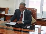 Appointment of the New Secretary General