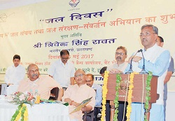 U'khand CM launches water conservation campaign