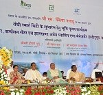 Vice President lays foundation for the nation's first green field smart city project in HEC of Ranchi