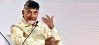 Andhra CM Naidu declares 2017 as e-pragati year