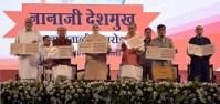 PM attends inauguration of birth centenary celebration of Nanaji Deshmukh