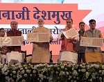 PM attends inauguration of birth centenary celebration of Nanaji Deshmukh