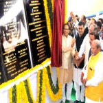 Chief Minister made Bhimipujan of the world's largest Rewa solar power plant