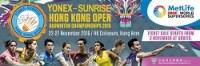 YONEX-SUNRISE HONG KONG OPEN