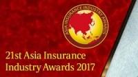 asia insurance industry award 2017