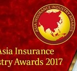 asia insurance industry award 2017